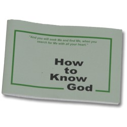 How to Know God - English