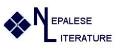 Nepalese Literature