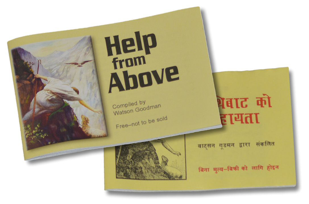 Help from Above - Tract
